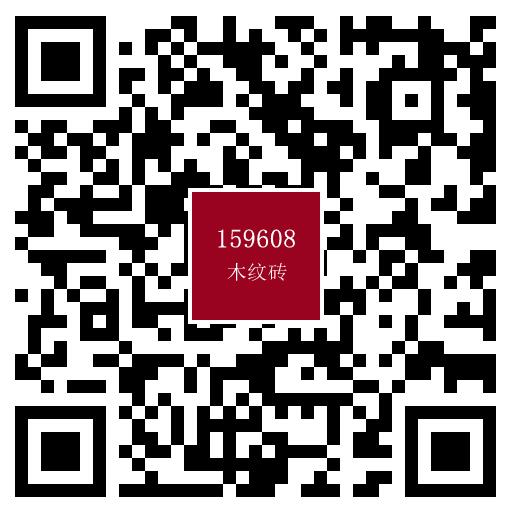 WW159608-二维码.jpg